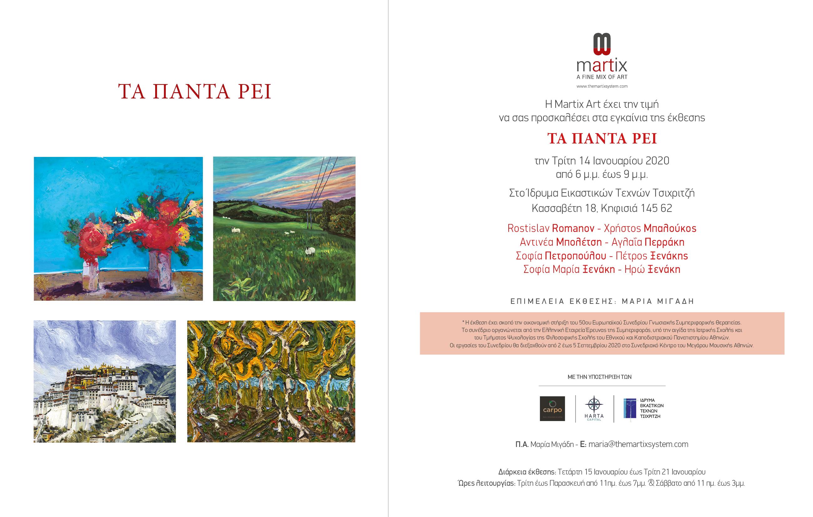 Exhibition - 9 -invitation2
