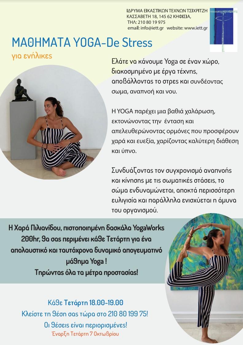 viber_image_2020-10-01_15-27-35